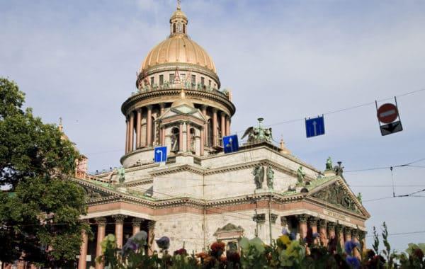 Автобусная обзорная экскурсия с посещением Петропавловской крепости