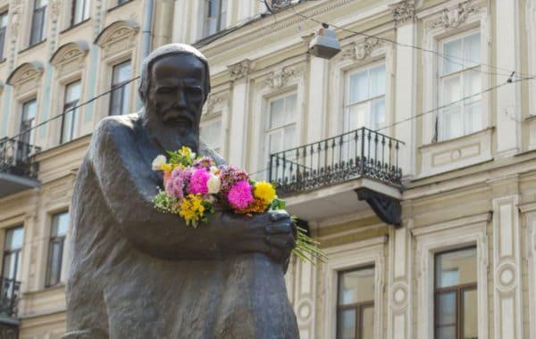 Экскурсия «Достоевский в Петербурге»