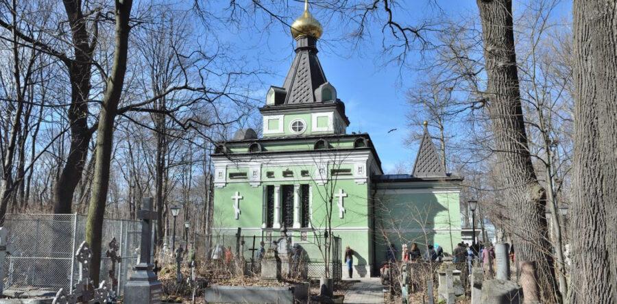 Золотая риза Петербурга. Часть 1